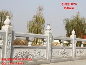 花岗岩护栏价格花岗岩栏杆多少钱一米