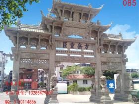 湖南农村石门楼样式有哪些